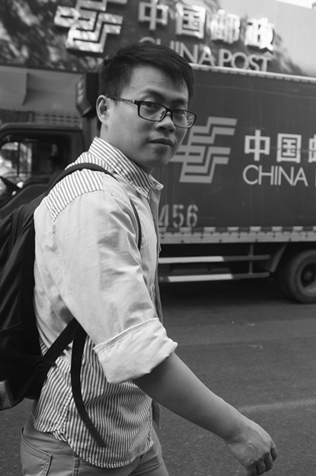 Shengzhen Feng b/w photo